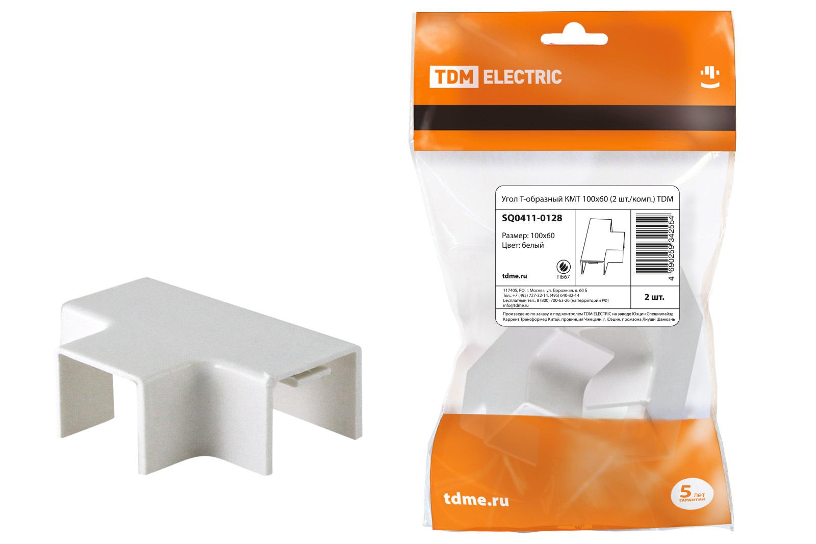Угол Т-образный КМТ 100х60 (2 шт./комп.) TDM