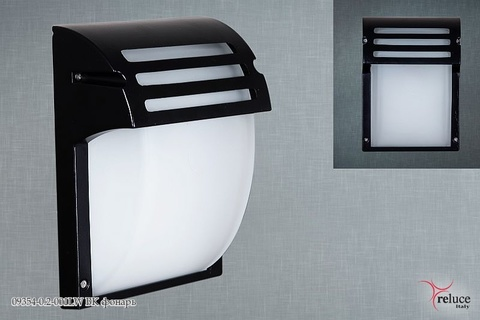 09354-0.2-001LW BK фонарь