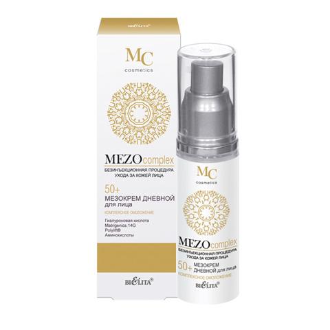 Белита MEZOcomplex Мезокрем дневной для лица 50+ Комплексное омоложение 50мл