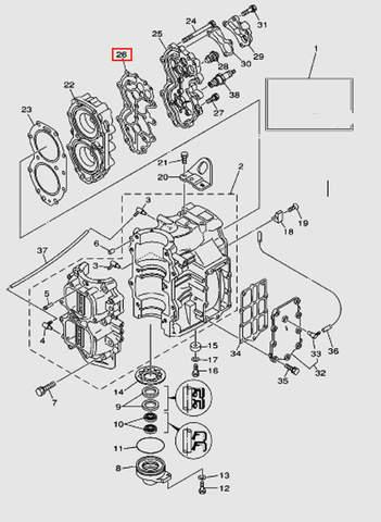 Прокладка крышки головы блока цилиндров для лодочного мотора T40 Sea-PRO (2-26)