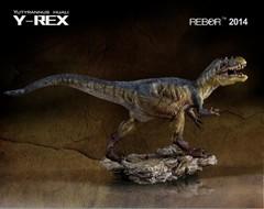 Динозавр фигурка 1/35 Ютираннус
