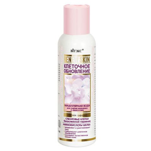Витэкс Renew Skin - Клеточное обновление Мицеллярная вода для снятия макияжа с лица и век Спонж-эффект 150 мл