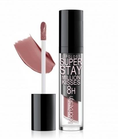 BelorDesign Smart Girl Супер стойкий блеск для губ Million kisses тон 223 розовый нюд