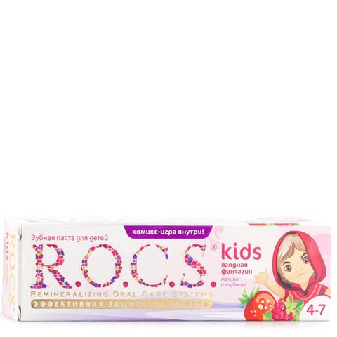 Детская зубная паста Rocs малина и клубника 45г