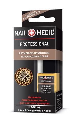 Ines Nail Medic Активное аргановое масло для ногтей