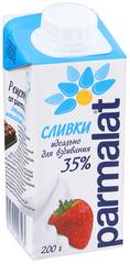 "Сливки ""Parmalat"" 35% 200 г"