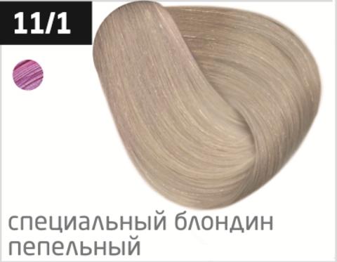 OLLIN color 11/1 специальный блондин пепельный 60мл перманентная крем-краска для волос