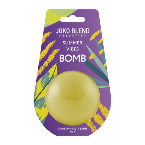 Бомбочка-гейзер для ванны Summer Vibes Joko Blend 200 г (1)