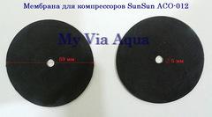 Мембрана для SunSun ACO-012