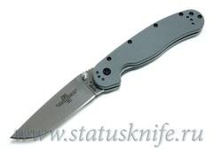 Нож Ontario Rat 1 O8848GY серый