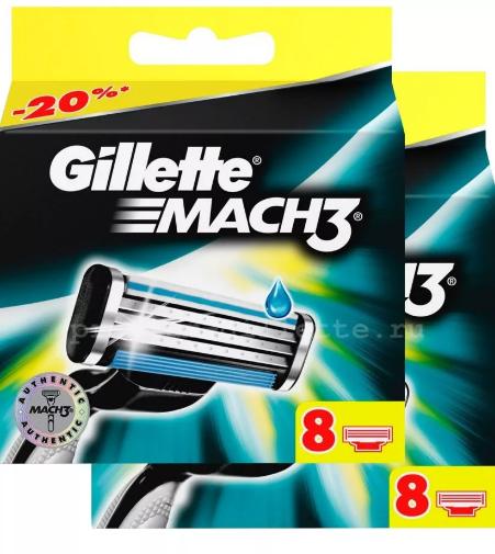 Gillette mach3 (2х8) 16 шт