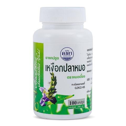 Капсулы Нгыак Пламо для лечения аллергии SEA HOLLY Kongka Herb.