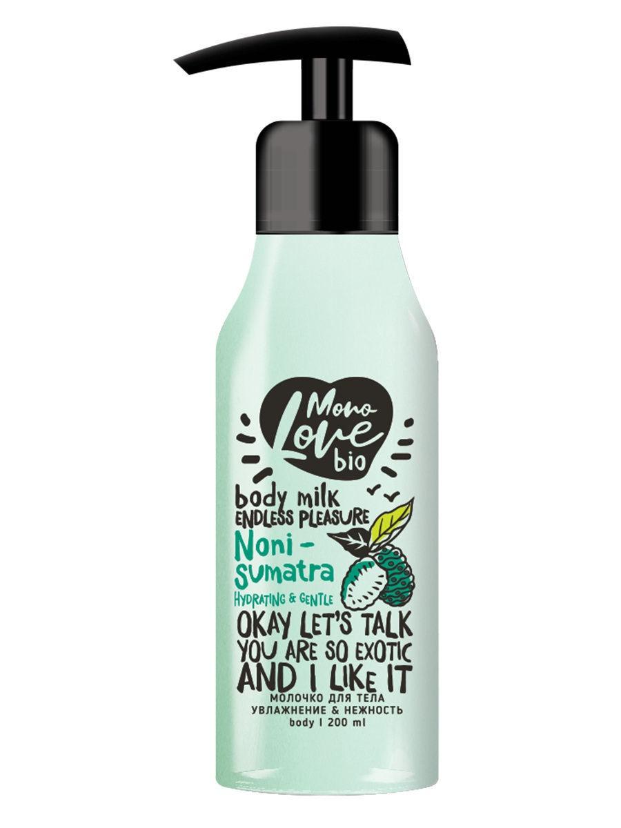 MonoLove молочко для тела Увлажнение и нежность 200мл