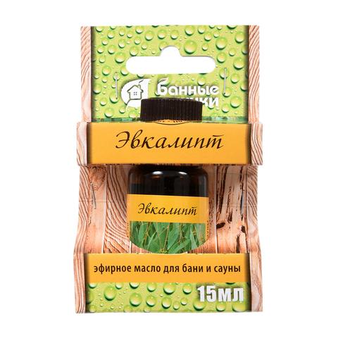 Эфирное масло «Эвкалипт» 15 мл