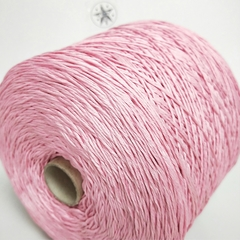 Emilcotoni, Хлопок 100% мерсеризованный, Розовый, 320 м в 100 г
