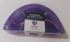 Глицериновое мыло ручной работы лаванда Greek Horizons 70 гр