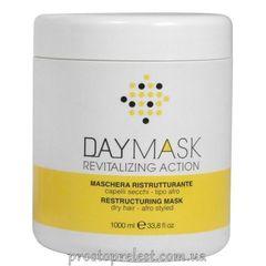 Punti di Vista Personal Touch Restructuring Day Mask - Восстанавливающая маска с растительной плацентой и сердцевиной бамбука