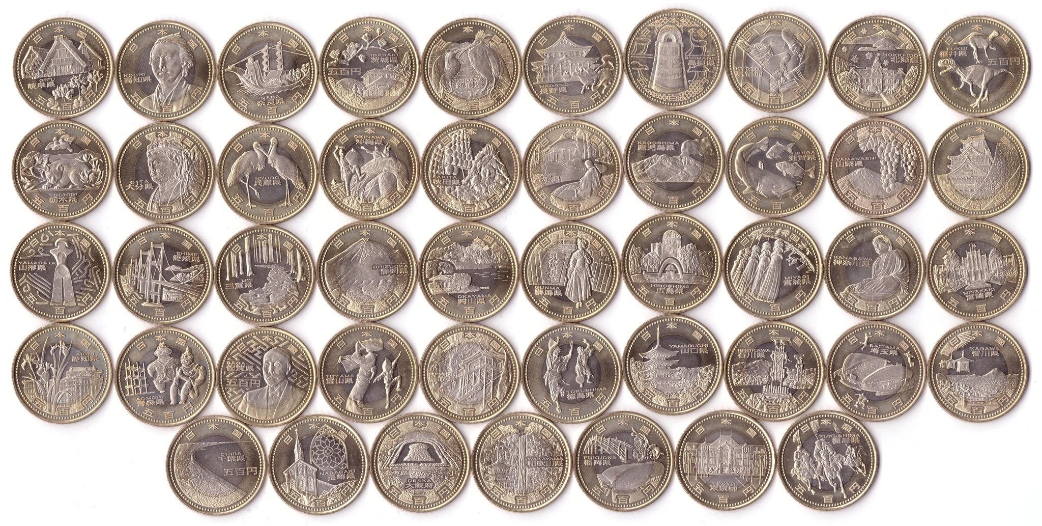 Монета. Япония. 1 сен 1942 год (17-й год эры Сёва). | 1033x2048