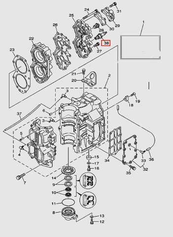 Свеча зажигания NGK B7HS для лодочного мотора T40 Sea-PRO (2-38)