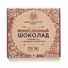 Шоколад горький, 72% на меду С фиником и кунжутом, 90г