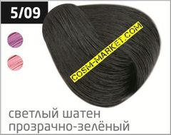 OLLIN SILK TOUCH  5/09 светлый шатен прозрачно-зеленый 60мл Безаммиачный стойкий краситель для волос