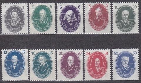 1950 № 261-0 **MNH
