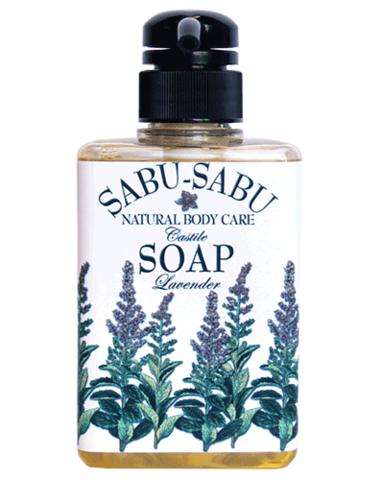 Жидкое мыло ручной работы из полевой коллекции с маслом лаванды, Sabu-Sabu
