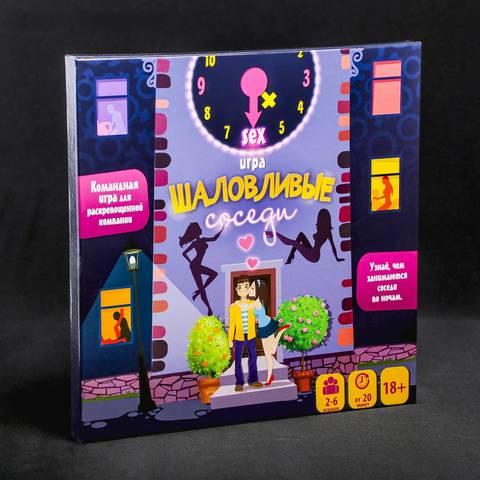 Настольная интерактивная игра «Шаловливые соседи»