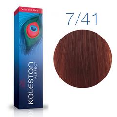 Wella Professional KOLESTON PERFECT 7/41 (Каир) - Краска для волос