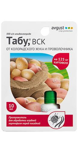 Инсектицид Табу (от колорадского жука и проволочника)