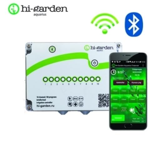 Hi-garden