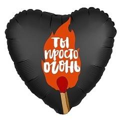 Аг 18''/46 см) Сердце, Ты просто огонь, Черный, 1 шт.