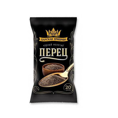 Приправа Перец черный молотый Царская приправа, пакет, 20г