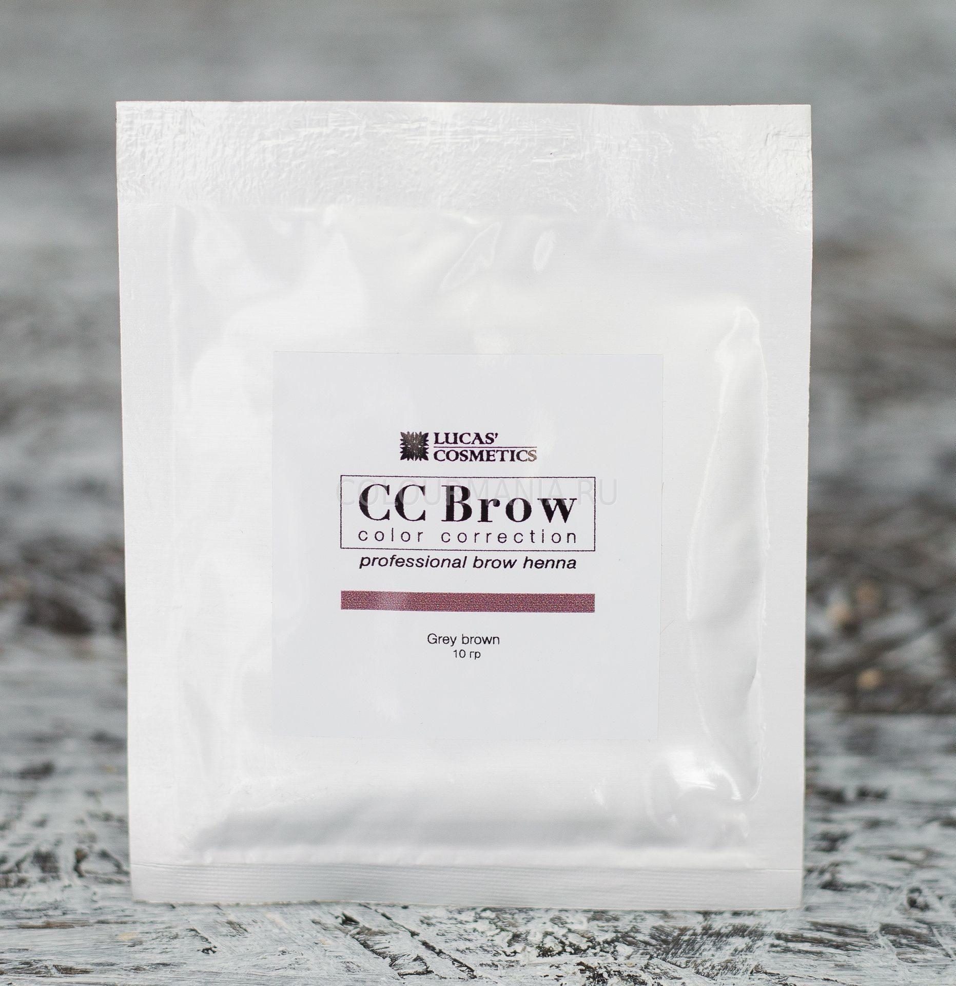Хна для бровей CC Brow 10гр в саше Grey Brown серо-коричневый