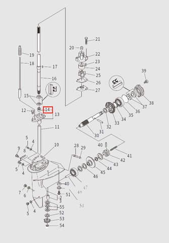 Втулка вертикального вала для лодочного мотора T9.8 Sea-PRO (13-14)