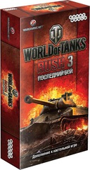 World of Tanks: Rush 3. Последний бой
