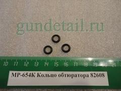 кольцо обтюратора мр654