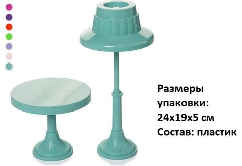 Мебель Торшер и столик С-1493 (Огонек)