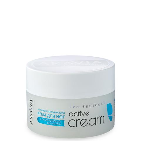 Активный увлажняющий крем с гиалуроновой кислотой  Active Cream,ARAVIA Professional,150 мл