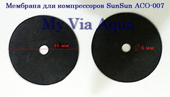 Мембрана для SunSun ACO-007