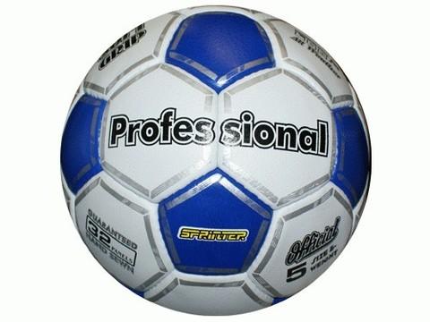Мяч футбольный с полимерным покрытием. Материал: 5 слойная пресскожа. Вес 410 гр. :(DUXON 665-666):