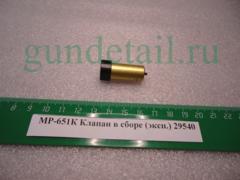 Клапан в сб. эксп. Под 12гр баллон МР651К, МР-651, МР-655