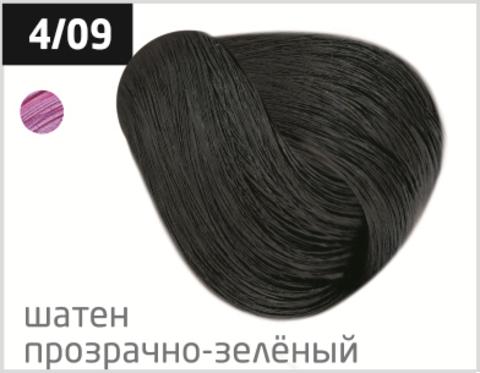 OLLIN performance 4/09 шатен прозрачно-зеленый 60мл перманентная крем-краска для волос