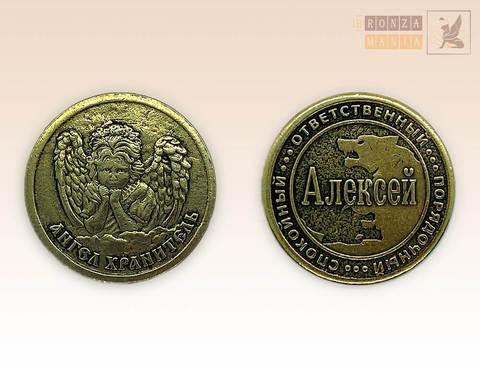 именная монета Алексей