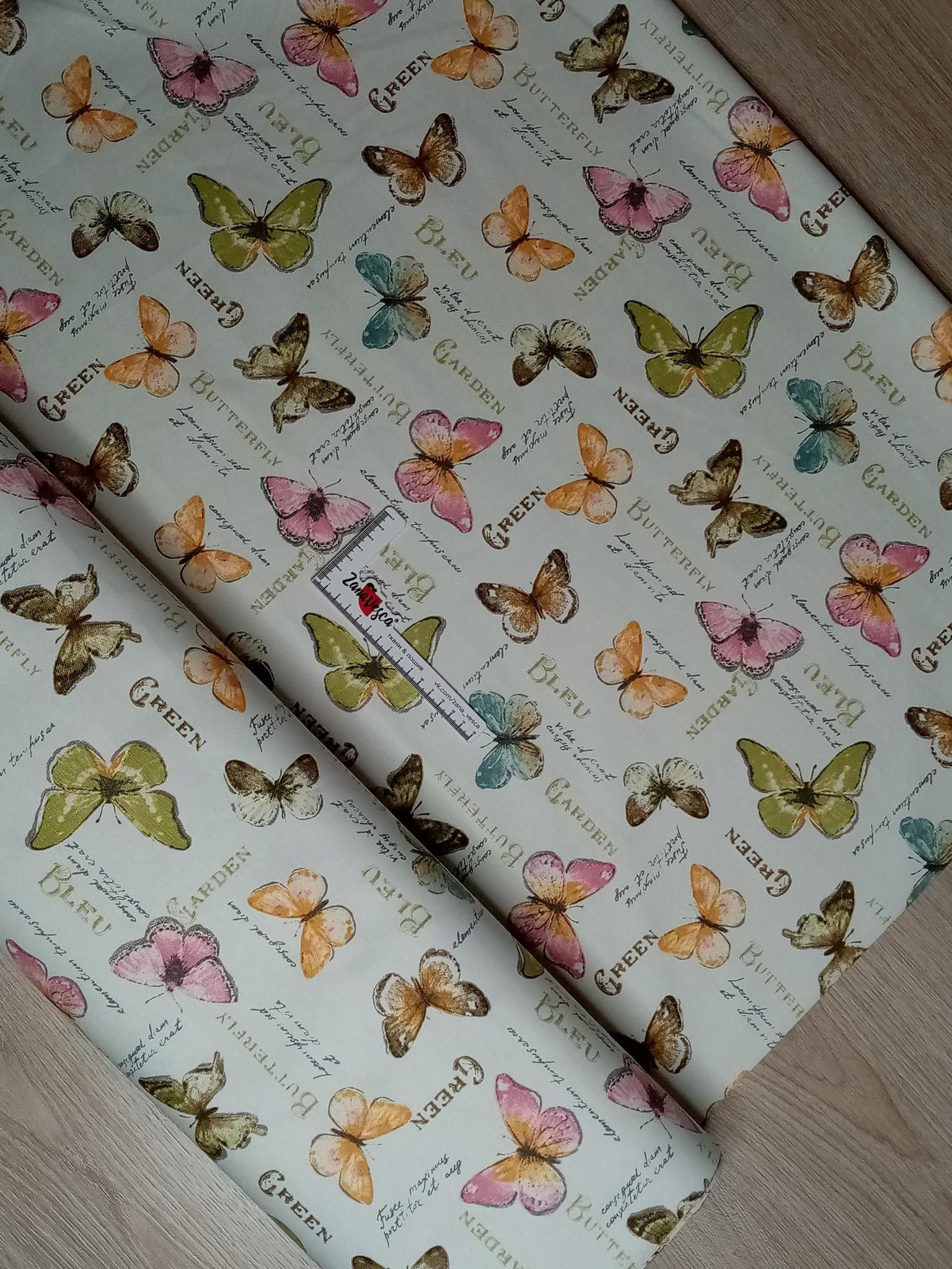 Ткань duck с тефлоновой пропиткой Бабочки фисташка