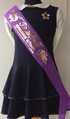 Лента «Выпускник начальной школы» шелк фиолетовый
