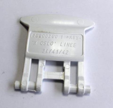 Ручка люка стиральной машины ASKO, ARDO