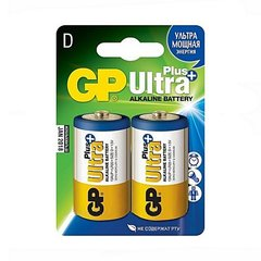 Батарейки GP 13AUP-U2 Ultra alkaline PLUS, LR20, D,блистер 2/20/