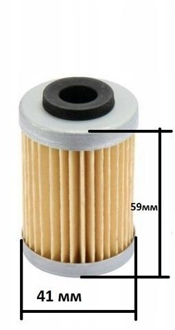 Фильтр масляный HZ 1B20, 1B30, 1B40 аналог  Hatz  03795700