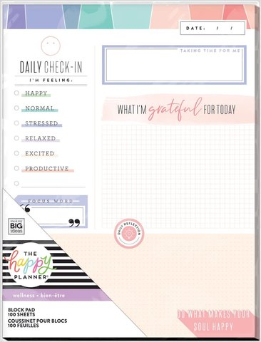 Блок листов для Happy Planner®  без перфорации Block Paper Pad - Wellness